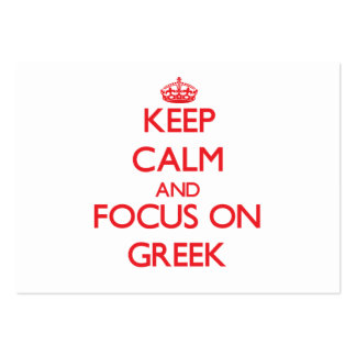 Keep Calm and focus on Greek Business Card Template
