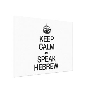 KEEP CALM AND SPEAK HEBREW GALLERY WRAPPED CANVAS