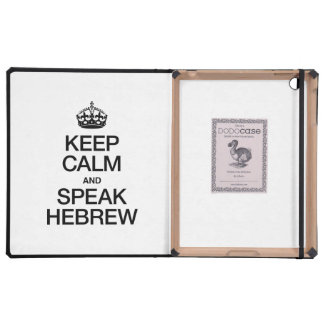 KEEP CALM AND SPEAK HEBREW iPad CASE