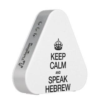 KEEP CALM AND SPEAK HEBREW SPEAKER