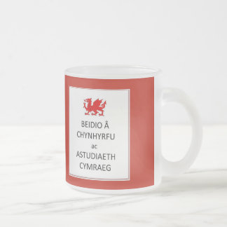 Keep Calm and Study Welsh Mug