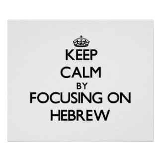 Keep calm by focusing on Hebrew Posters