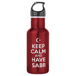 Keep Calm Islamic 532 Ml Water Bottle