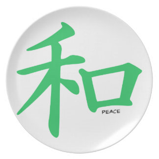 Kelly Green Chinese Peace Sign Plates