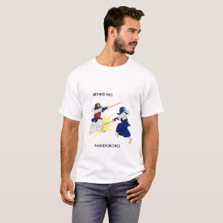 KENDO BENKEI NO NAKIDOKORO T-Shirt
