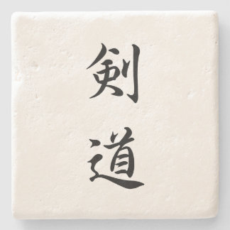 Kendo Kanji Coaster