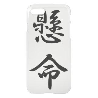 Kenmei iPhone 7 Case