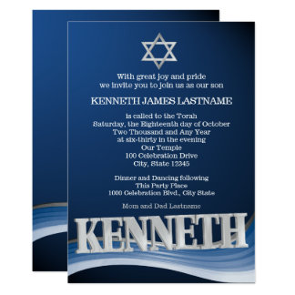Kenneth Steel Wave Name Bar Mitzvah Card