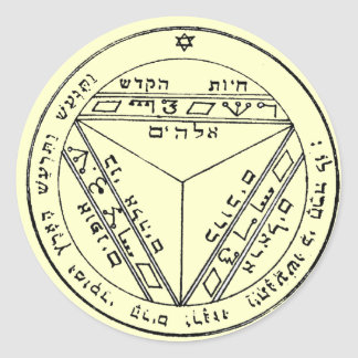 Key of Solomon 17 Classic Round Sticker