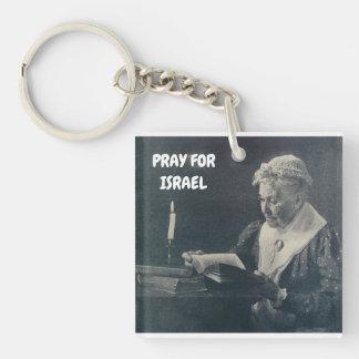 KEYCHAIN PRAY FOR ISRAEL CHRISTIAN REMINDER FAITH