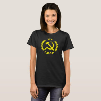 KGB CCCP Hammer and Sickle T-Shirt