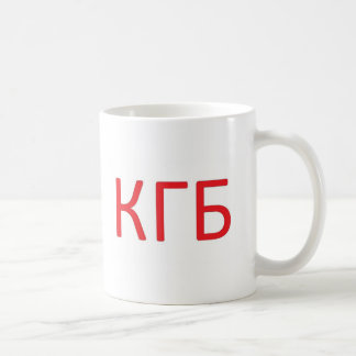KGB I'd like to wiretap that Coffee Mug