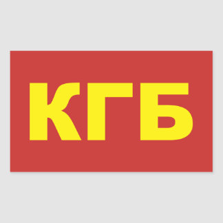 KGB in russian Stickers