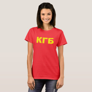 KGB in russian T-Shirt