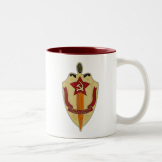 KGB Two-Tone COFFEE MUG