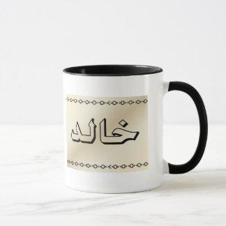 Khalid in Arabic Beige Classy Mug