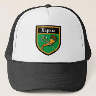 Kharkiv  Flag Trucker Hat