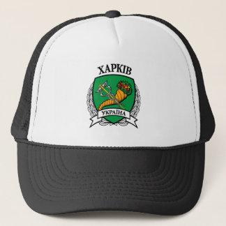 Kharkiv Trucker Hat