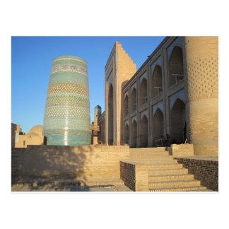 Khiva, Chiwa, Uzbekistan Kalta Minor minaret Postcard
