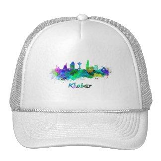 Khobar skyline in watercolor cap