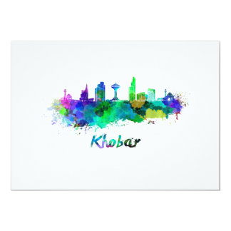 Khobar skyline in watercolor card