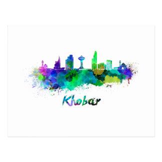 Khobar skyline in watercolor postcard