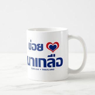 Khoi Huk (I Heart / Love) Naklua ❤ Thailand Coffee Mug