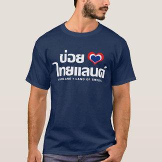 Khoi Huk (I Heart / Love) Thailand ❤ Thai Isan T-Shirt