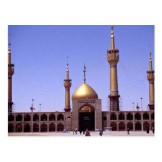 Khomeini's Mausoleum, Iran Postcard
