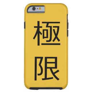 KHR! Sasagawa Ryohei EXTREME Tough iPhone 6 Case