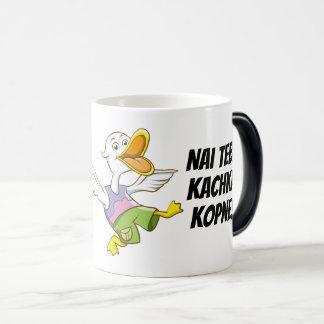 Kicked by Duck! Ukrainian Morphing Duck Mug