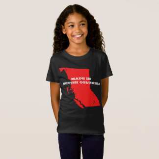 Kids Customizable Made in British Columbia T-Shirt
