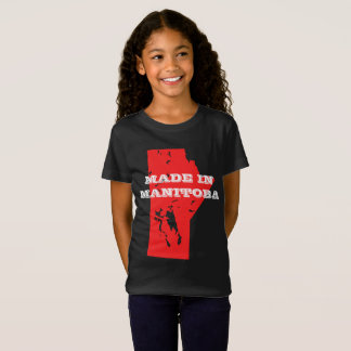 Kids Customizable Made in Manitoba Map T-Shirt