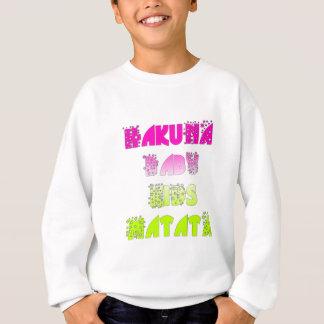 Kids Hakuna Matata Gifts Sweatshirt