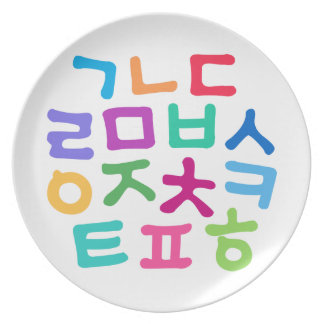 Kids' Korean Hangul Alphabet Dinner Plate