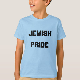 KIDS T SHIRTS - JEWISH PRIDE (BOTH SIDES)