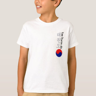 Kids Tae Kwon Do Shirt