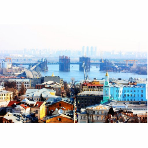 Kiev bussines and industrIal city Photo Cut Out