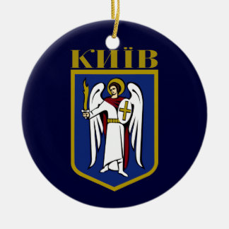 Kiev COA Round Ceramic Decoration
