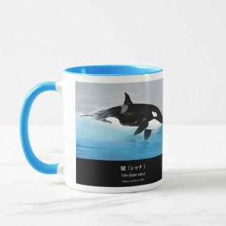 Killerwhale and Orcinus orca Mug