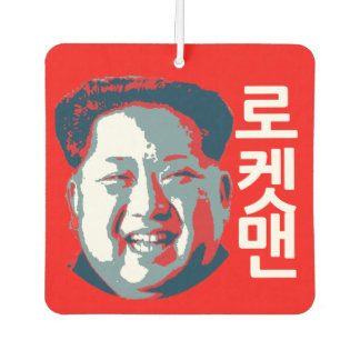Kim Jong-un  #rocketman 로켓맨 Car Air Freshener