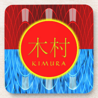 Kimura Monogram Fire & Ice Beverage Coasters