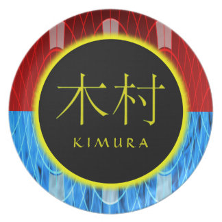 Kimura Monogram Fire & Ice Dinner Plate