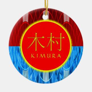 Kimura Monogram Fire & Ice Round Ceramic Decoration