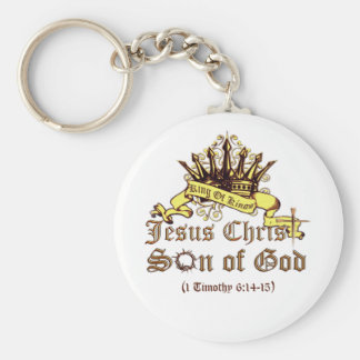King of Kings Religious Basic Round Button Key Ring