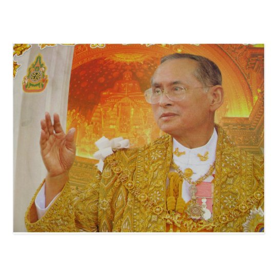 King of thailand postcard