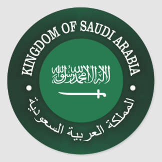 Kingdom of Saudi Arabia Classic Round Sticker