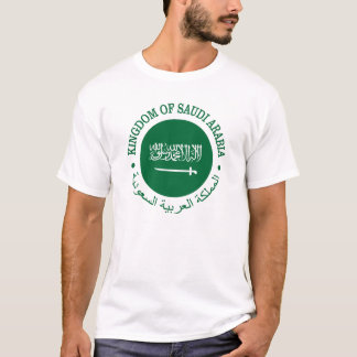 Kingdom of Saudi Arabia T-Shirt
