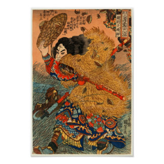 Kinhyōshi yōrin (Yang Lin) Fine Art Poster