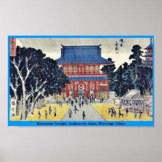 Kinryuzan Temple, Asakusa by Ando, Hiroshige Ukiyo Poster